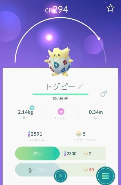 f:id:monokkeu:20170807211718j:image