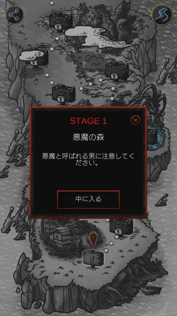 f:id:monokkeu:20171015180347j:image