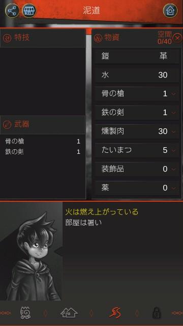 f:id:monokkeu:20171120233536j:image