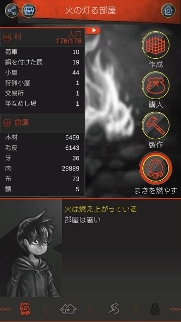 f:id:monokkeu:20171120234308j:image