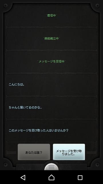 f:id:monokkeu:20171222223643j:image