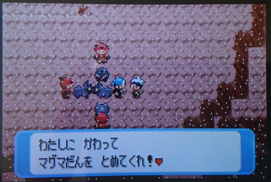 f:id:monokkeu:20180406123229j:plain