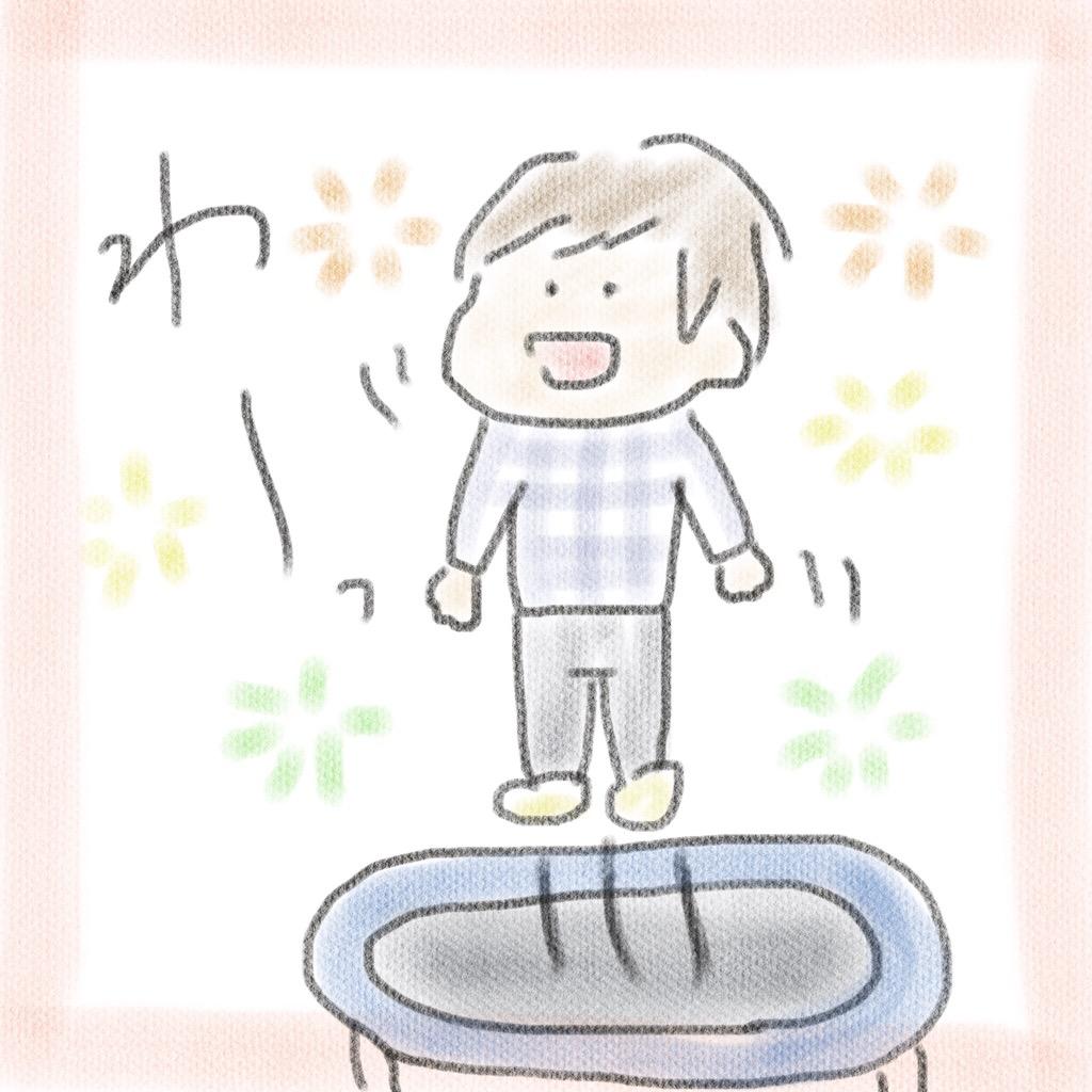 f:id:monokoto-simple:20160710101146j:plain