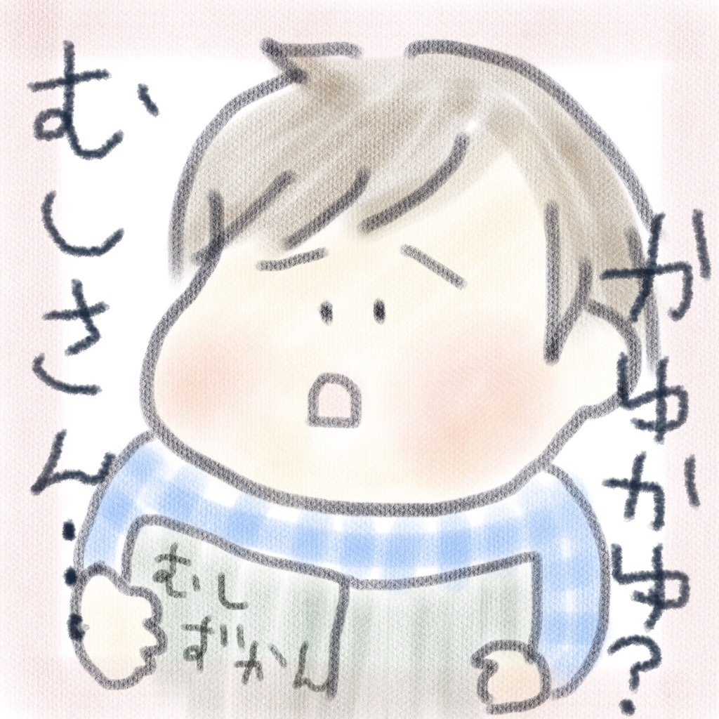 f:id:monokoto-simple:20160730162454j:plain