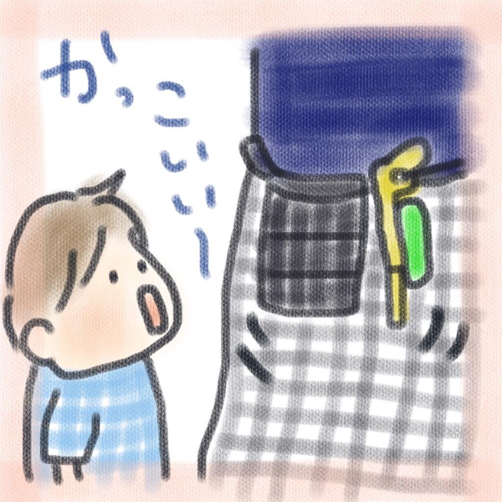 f:id:monokoto-simple:20160802125629j:plain