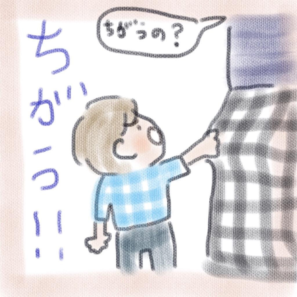 f:id:monokoto-simple:20160814081144j:plain