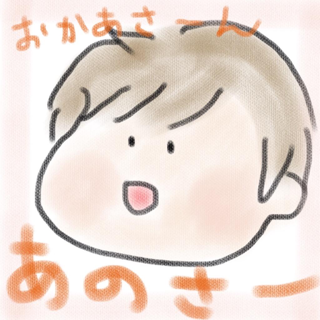f:id:monokoto-simple:20160826095122j:plain