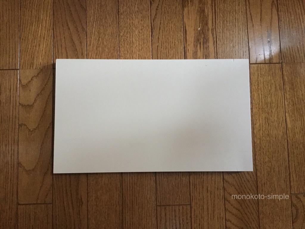 f:id:monokoto-simple:20160830133024j:plain