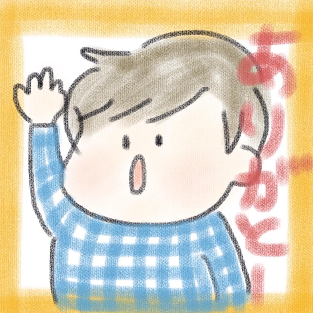 f:id:monokoto-simple:20160922150413j:plain