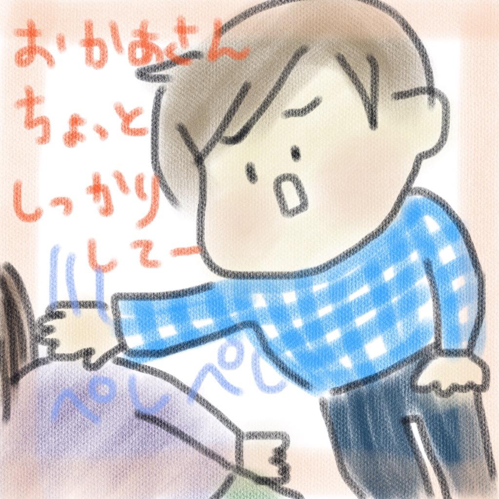 f:id:monokoto-simple:20161009222426j:plain