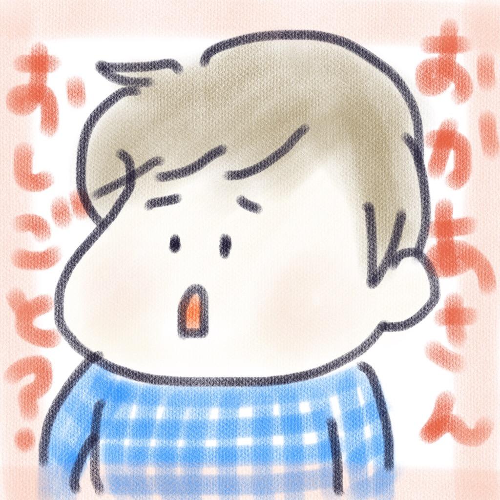 f:id:monokoto-simple:20161029115714j:plain