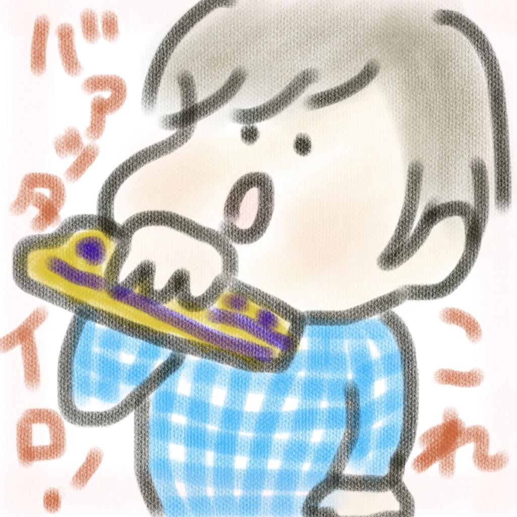 f:id:monokoto-simple:20161030154641j:plain