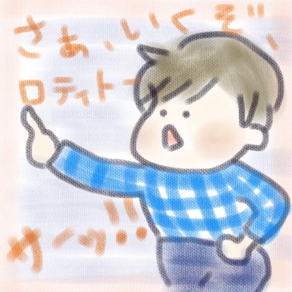 f:id:monokoto-simple:20161030162039j:plain