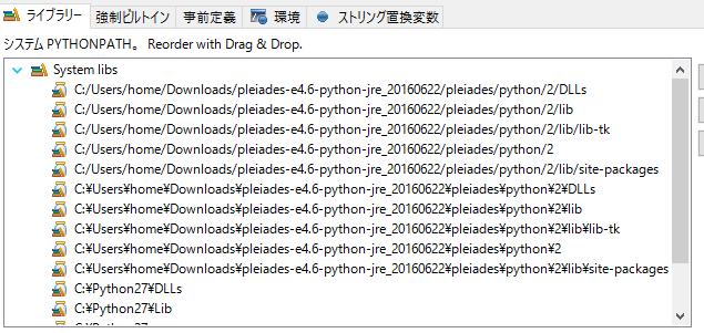 f:id:monokuma12:20160708052142p:plain