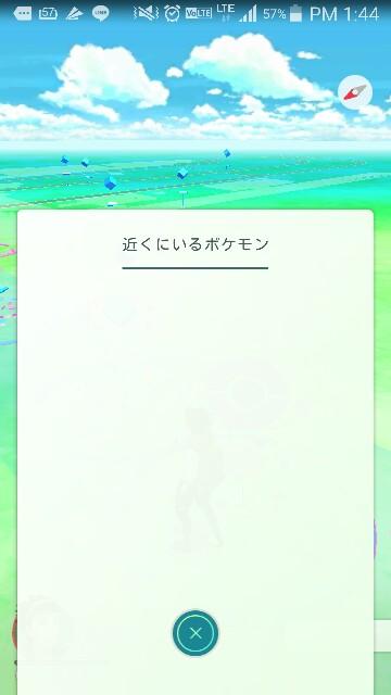 f:id:monokuma12:20160807071803j:image