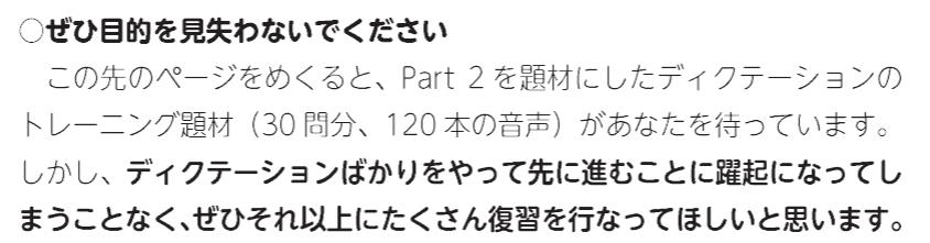 f:id:monokuma12:20180927052338p:plain