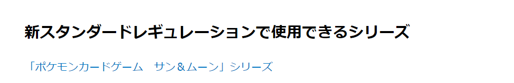 f:id:monokuma12:20190325050210p:plain