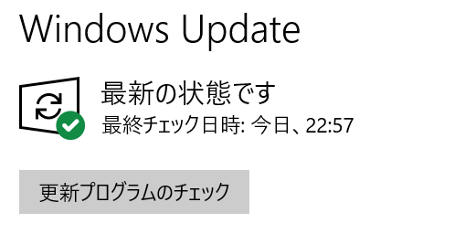 f:id:monokuma12:20200211230135p:plain