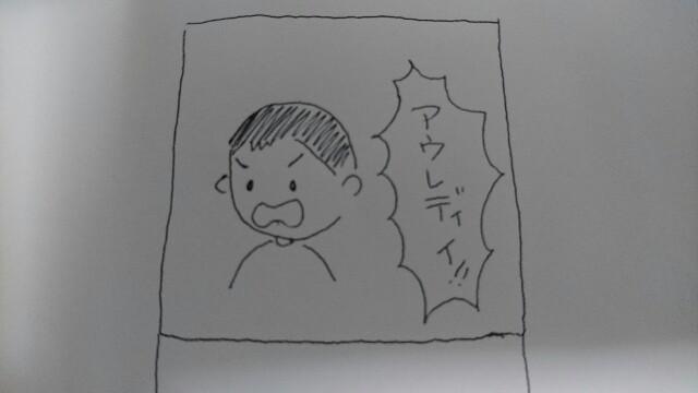 f:id:monokuroboo-0702:20170412105337j:image