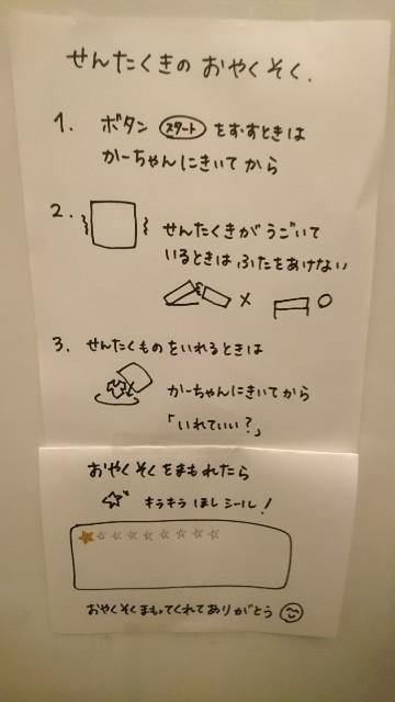 f:id:monokuroboo-0702:20170526103121j:plain