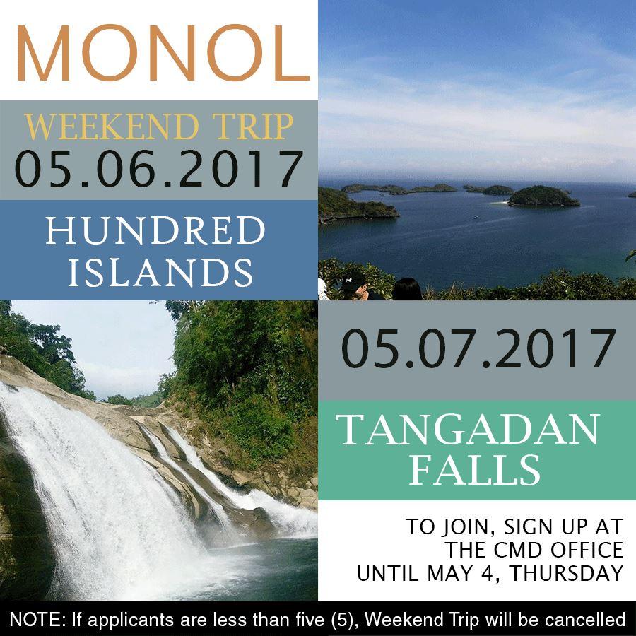 f:id:monol-baguio:20170427141054j:plain