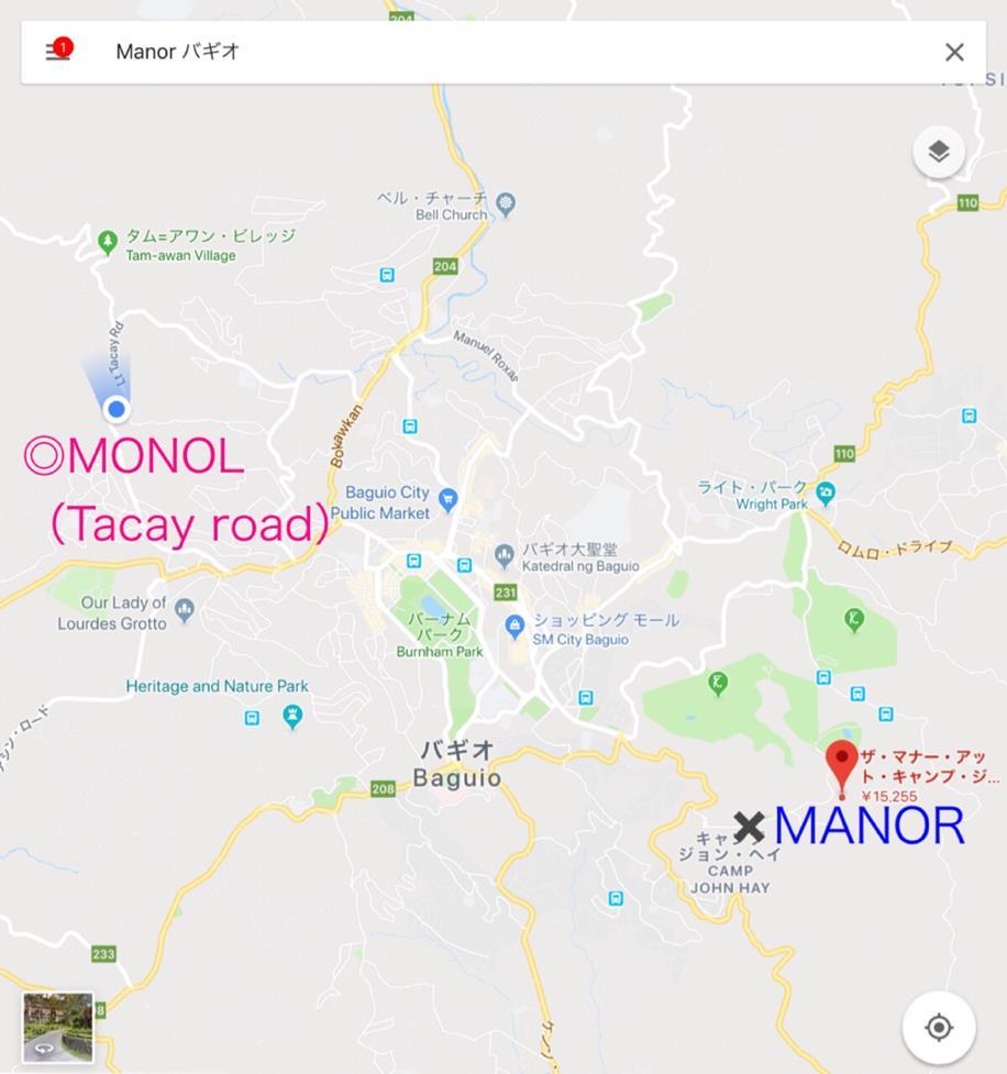 f:id:monol-baguio:20180629112143j:plain