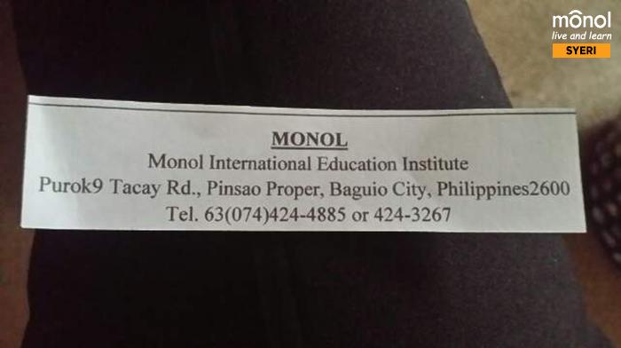 f:id:monol-baguio:20180904120527j:plain
