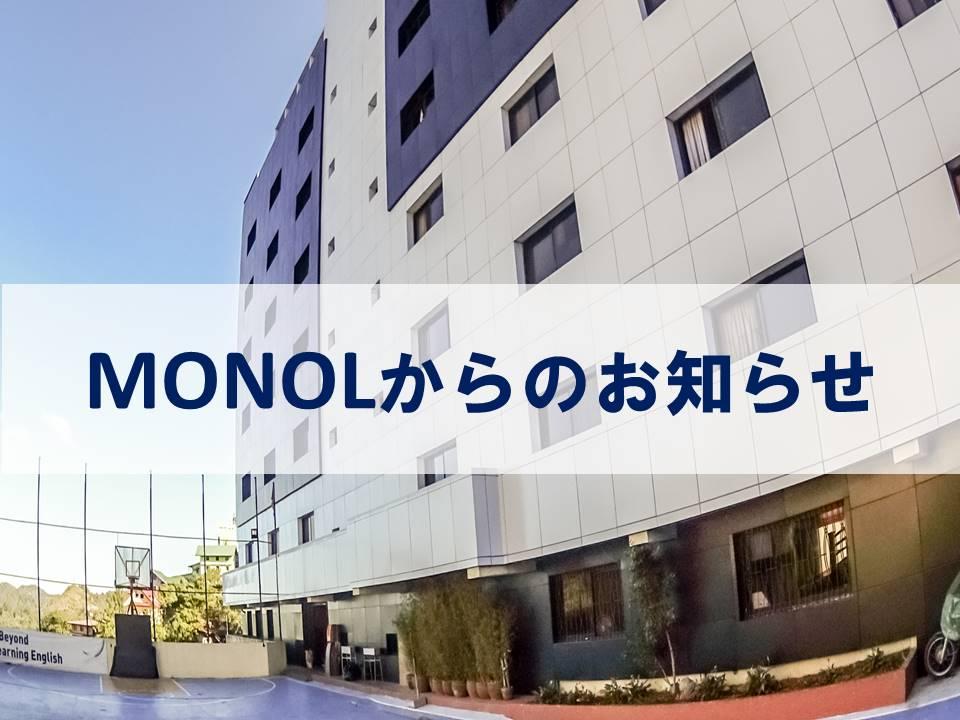 f:id:monol-baguio:20181121153752j:plain