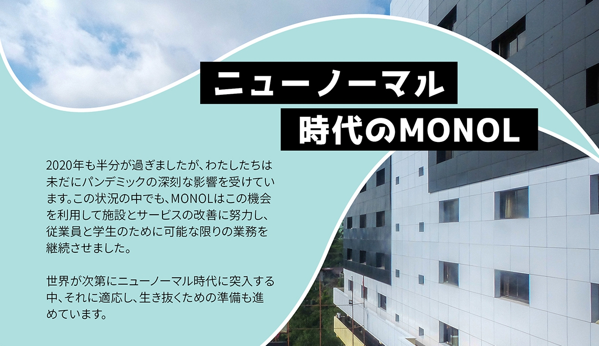 f:id:monol-baguio:20200924092625j:plain