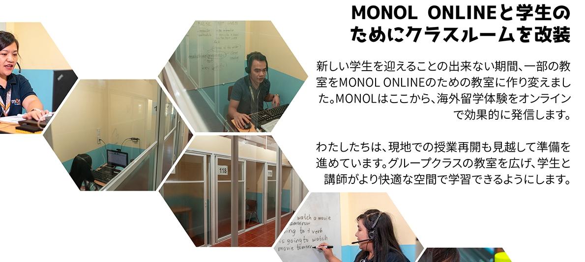 f:id:monol-baguio:20200924094416j:plain