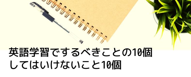 f:id:monol-baguio:20201024135827j:plain