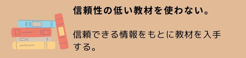 f:id:monol-baguio:20201025162451j:plain