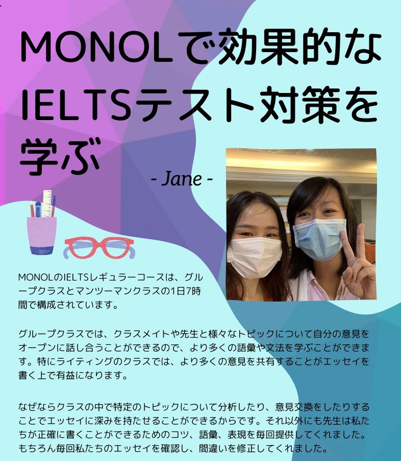 f:id:monol-baguio:20201105143711j:plain