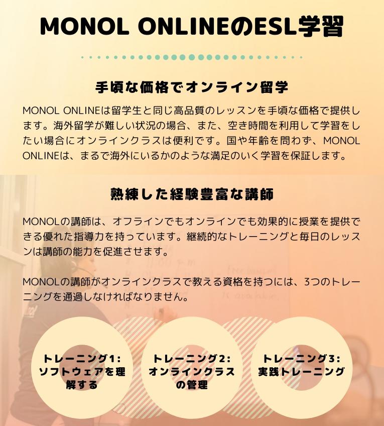 f:id:monol-baguio:20201123111623j:plain