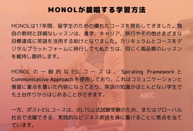 f:id:monol-baguio:20201123111709j:plain