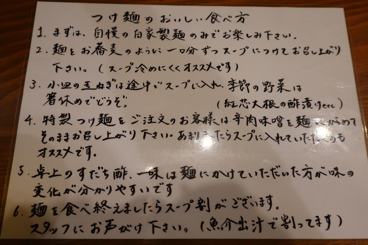 f:id:monolingualblog:20191006214748j:plain