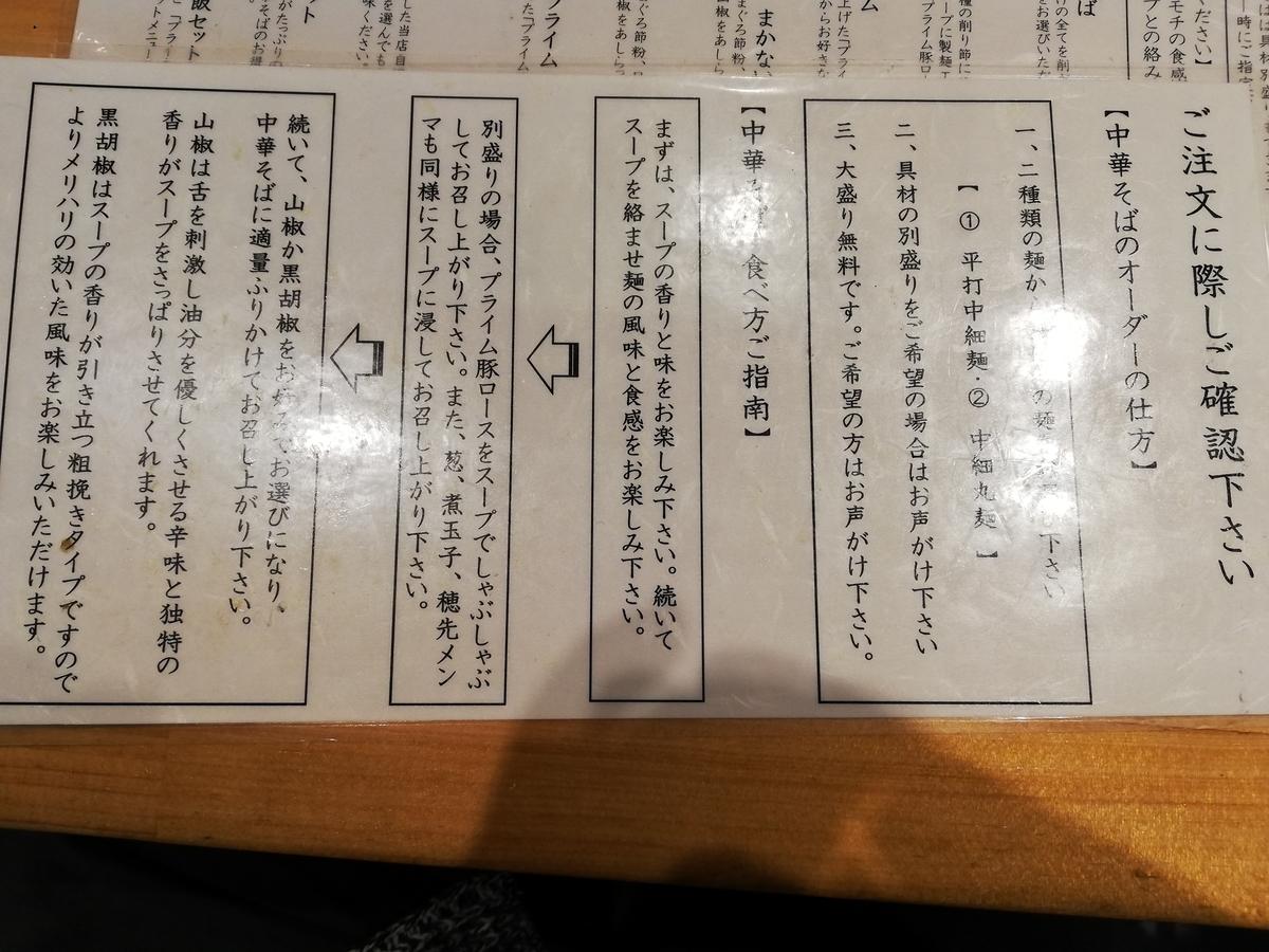 f:id:monolingualblog:20191128193359j:plain