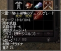 20141101032958