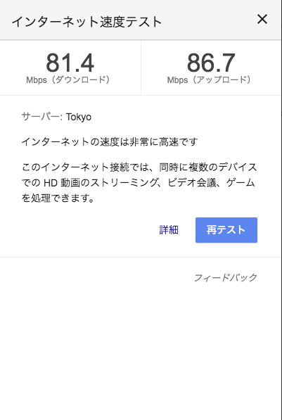 f:id:monopatch:20180807001008p:plain