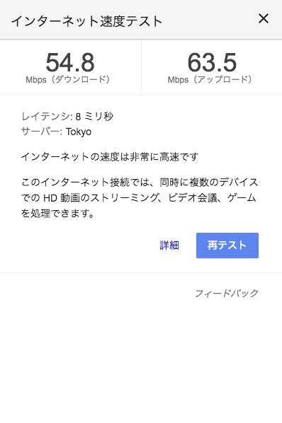 f:id:monopatch:20180925221137p:plain