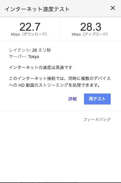 f:id:monopatch:20180925221140p:plain