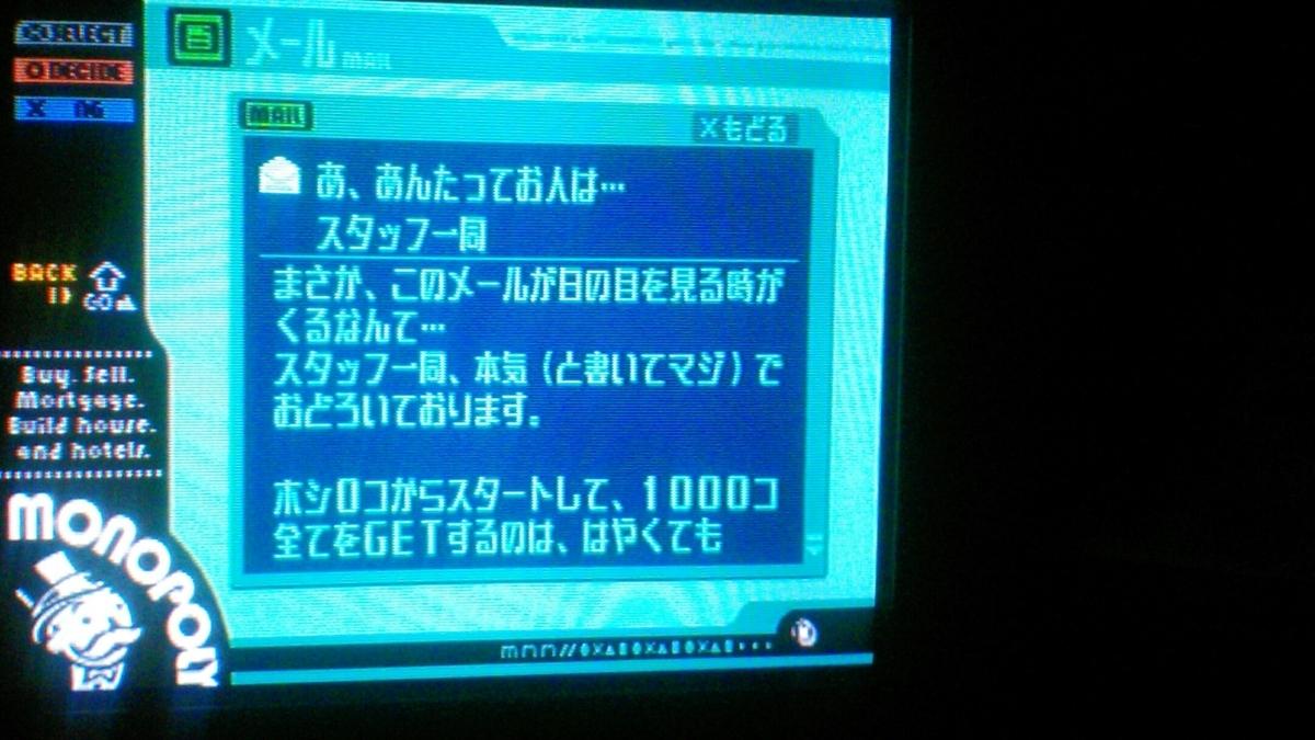 f:id:monopo:20200213002830j:plain