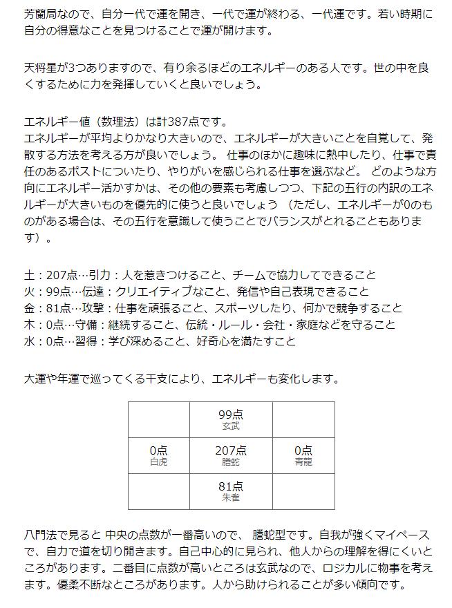 f:id:monoru:20200417222542p:plain