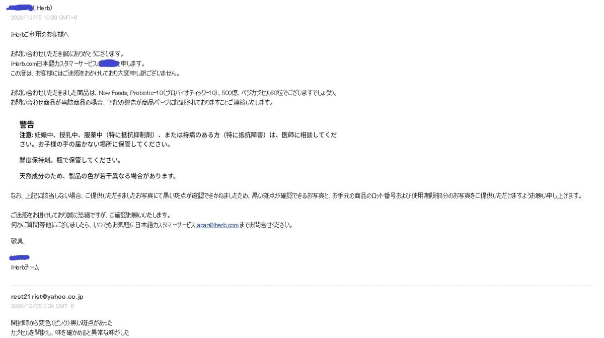f:id:monoru:20201211211754p:plain