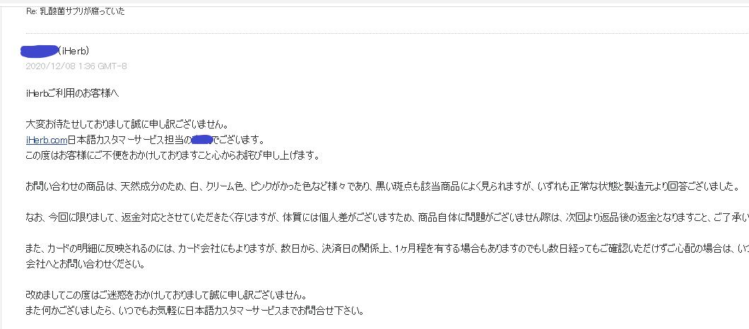 f:id:monoru:20201211211807p:plain