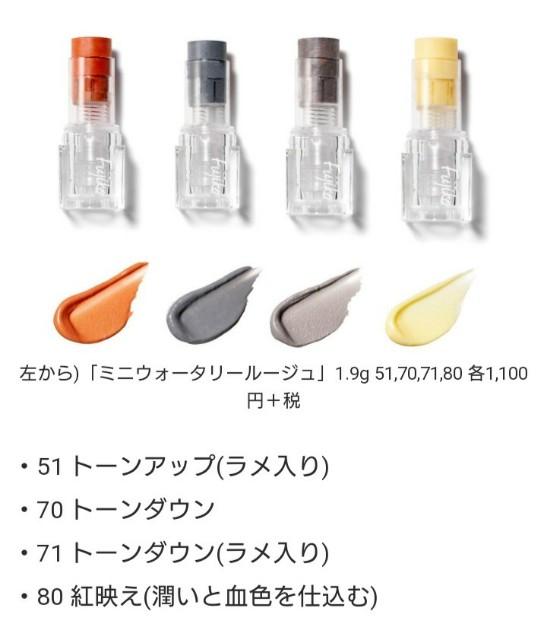 f:id:monoshirazu888:20190922120259j:plain