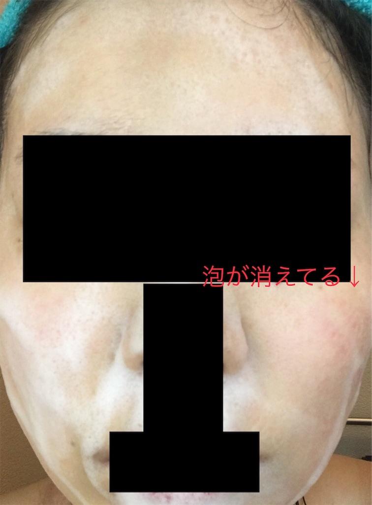 f:id:monotone-room:20190124234609j:image