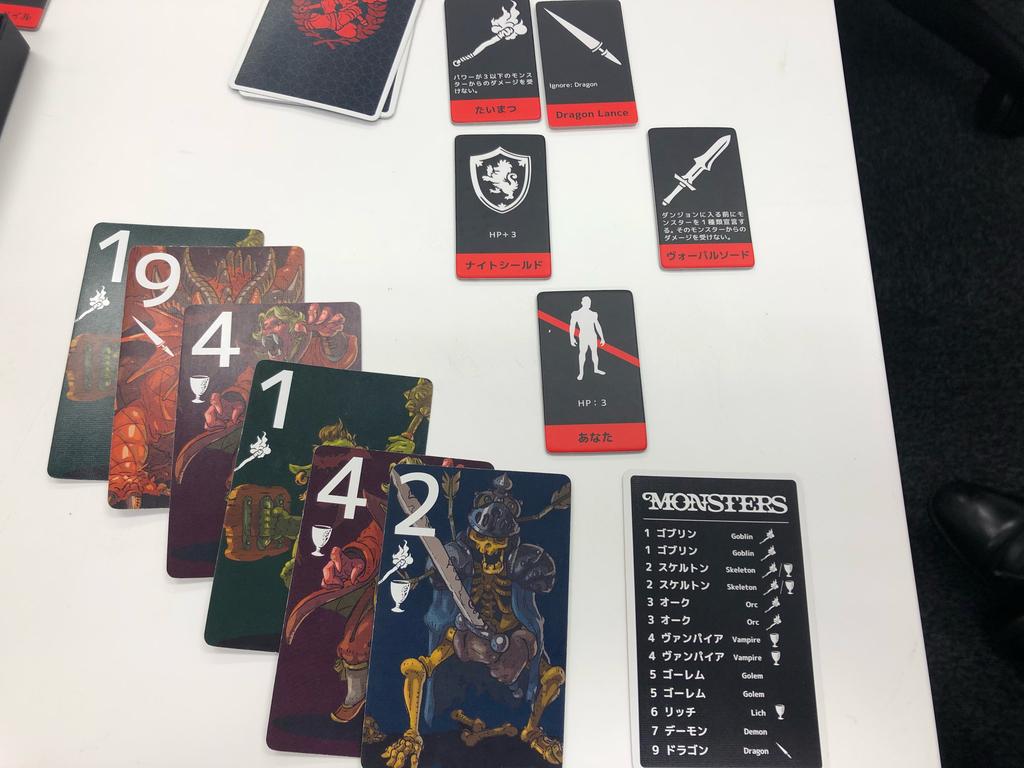 f:id:monoxer_boardgame:20181001181856j:plain