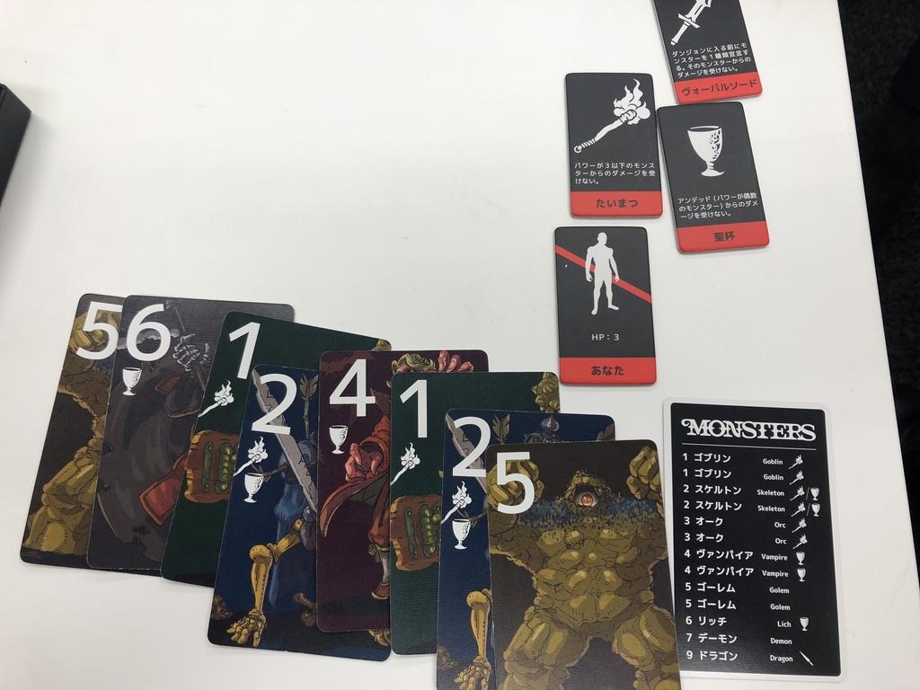 f:id:monoxer_boardgame:20181001182442j:plain