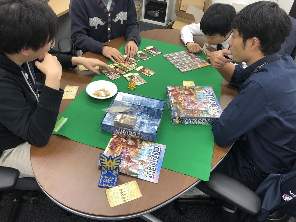 f:id:monoxer_boardgame:20181113180707j:plain